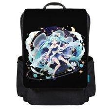 Miku Earth Backpack Flap