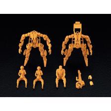 MODEROID 1/35 Multi-Purpose EXOFRAME (Yellow)