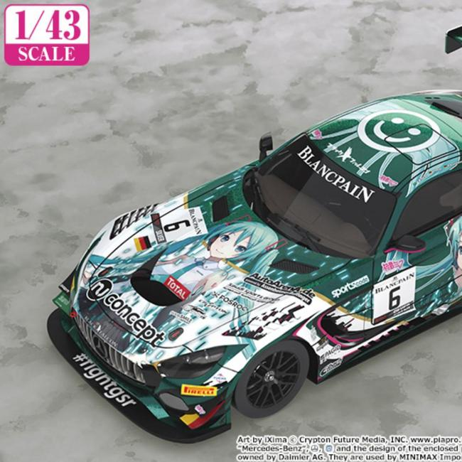 1/43rd Scale #6 Mercedes-AMG Team Black Falcon 2019 SPA24H Ver.
