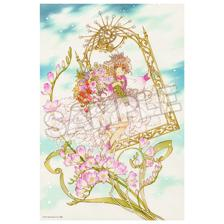 Cardcaptor Sakura Jigsaw Puzzle (1000 pcs.) (Rerelease)