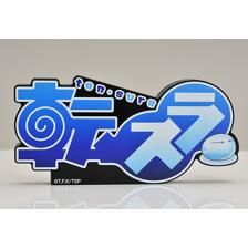 That Time I Got Reincarnated as a Slime Logo Acrylic Display Piece