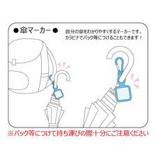 Umbrella Marker: Racing Miku 2021 Ver. 004