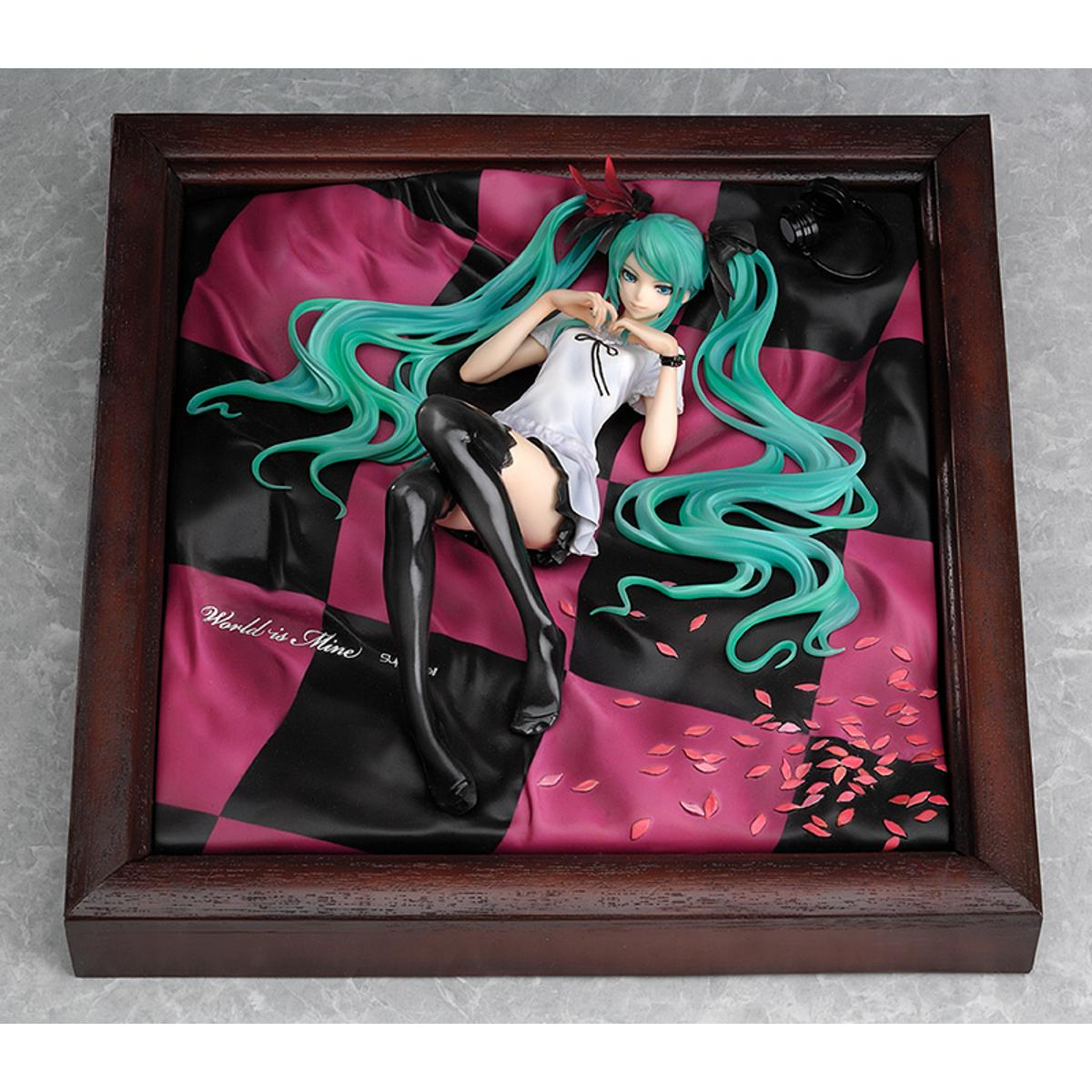 supercell feat. Hatsune Miku: World is Mine (Brown Frame) (Rerelease)