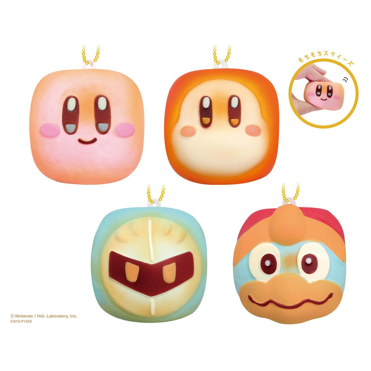 Kirby Bakery Squeeze Mascot