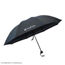 NieR:Automata Foldable Umbrella