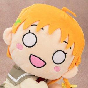 "Love Live! Sunshine!! SP Attaching Plush ""Chika Takami & You Watanabe"" (B:You Watanabe)"