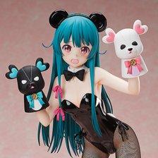 Yuna: Bear Suit Ver.