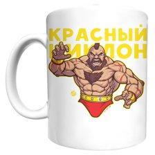 Red Cyclone Mug
